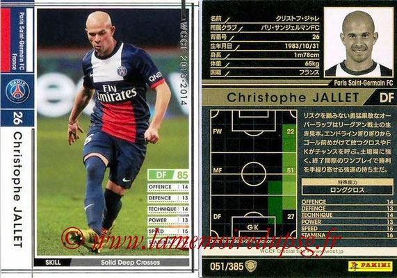 2013-14 - WCCF - N° 051 - Christophe JALLET (Paris Saint-Germain)