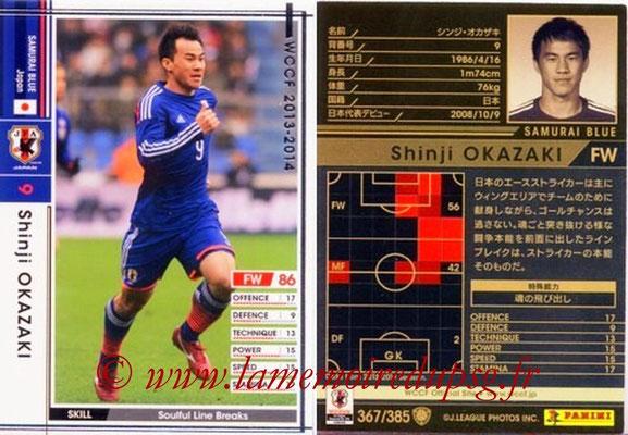 2013-14 - WCCF - N° 367 - Shinji OKAZAKI (Japon)