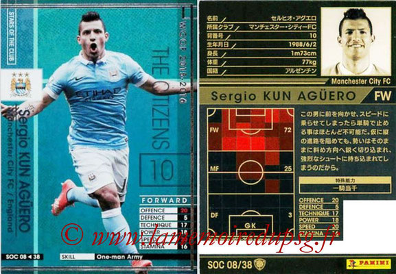 2015-16 - Panini WCCF - N° SOC08 - Sergio KUN AGÜERO (Manchester City FC) (Stars Of The Club)