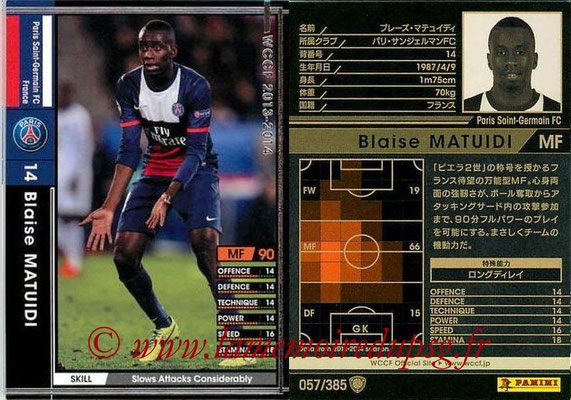 2013-14 - WCCF - N° 057 - Blaise MATUIDI (Paris Saint-Germain)