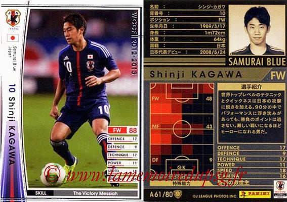 2012-13 - WCCF - N° A61 - Shinji KAGAWA (Japon)