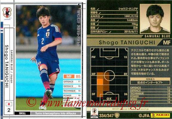2015-16 - Panini WCCF - N° 334 - Shogo TANIGUCHI (Japon)
