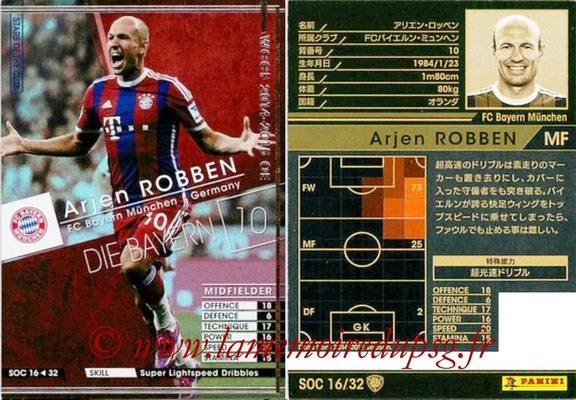 2014-15 - WCCF - N° SOC16 - Arjen ROBBEN (FC Bayern Munich) (Stars Of the Club)