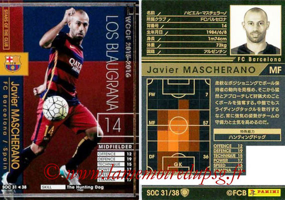 2015-16 - Panini WCCF - N° SOC31 - Javier MASCHERANO (FC Barcelone) (Stars Of The Club)