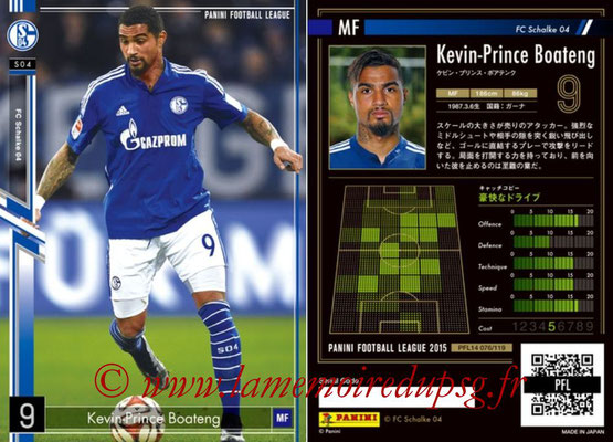 Panini Football League 2015 - PFL14 - N° 076 - Kevin-Prince BOATENG (FC Schalke 04)