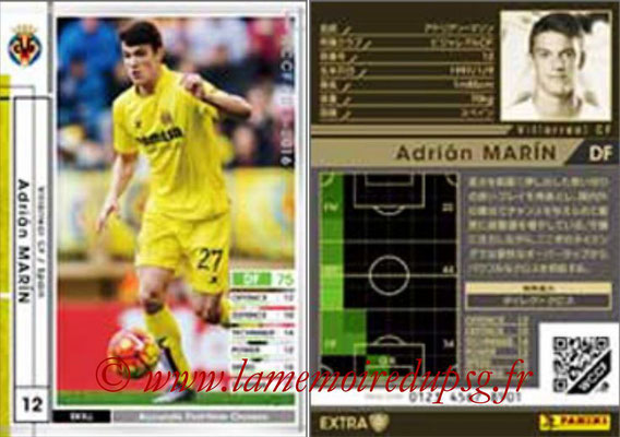 2015-16 - Panini WCCF - N° EXT10 - Adrian MARIN (Villareal CF) (Extra)