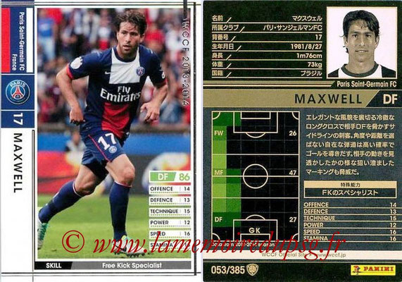 2013-14 - WCCF - N° 053 - MAXWELL (Paris Saint-Germain)