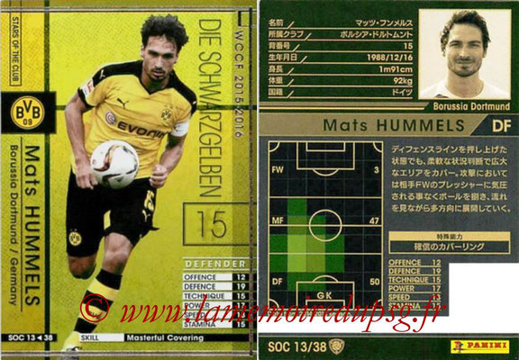 2015-16 - Panini WCCF - N° SOC13 - Mats HUMMELS (Borussia Dortmund) (Stars Of The Club)