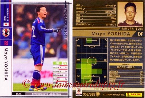 2013-14 - WCCF - N° 358 - Maya YOSHIDA (Japon)