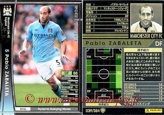 2012-13 - WCCF - N° 039 - Pablo ZABALETA (Manchester City FC)