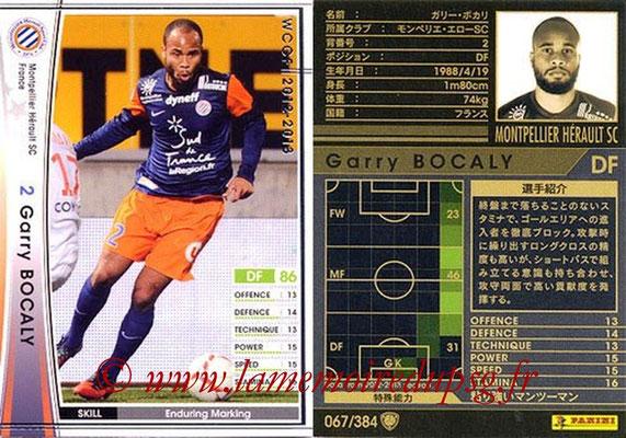 2012-13 - WCCF - N° 067 - Garry BOCALY (Montpellier Hérault SC)
