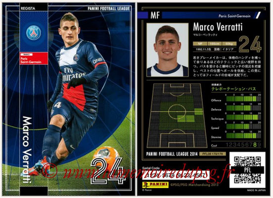 Panini Football League 2014 - PFL08 - N° 170 - Marco VERRATTI (Paris Saint-Germain) (Regista)