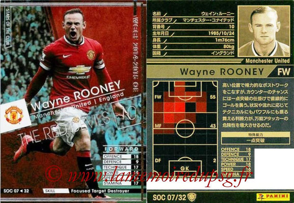 2014-15 - WCCF - N° SOC07 - Wayne ROONEY (Manchester United FC) (Stars Of the Club)