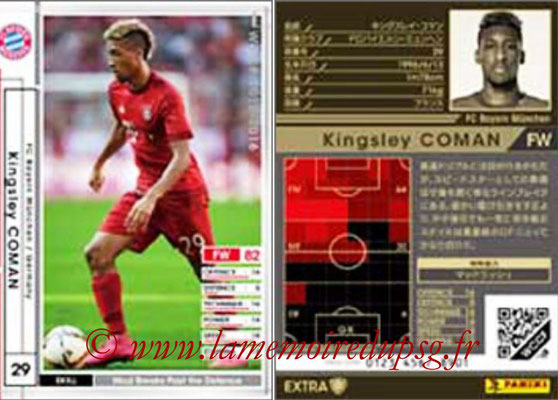 N° EXT03 - Kingsley COMAN (2012-14- PSG > 2015-16, FC Bayern Munich, ALL) (Extra)