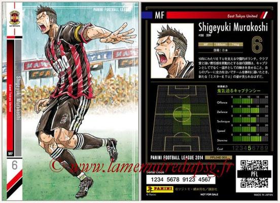 Panini Football League 2014 - PFL04E - N° 003 - Shigeyuki Murakoshi (East Tokyo United)