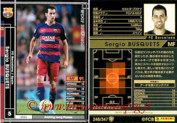 2015-16 - Panini WCCF - N° 248 - Sergio BUSQUETS (FC Barcelone)