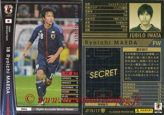 2012-13 - WCCF - N° JT15 - Ryoichi MAEDA (Jubilo Iwata) (Japon)