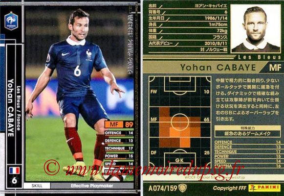° A074 - Yohan CABAYE (Jan 2014-Juil 2015, PSG > 2015-16, France)