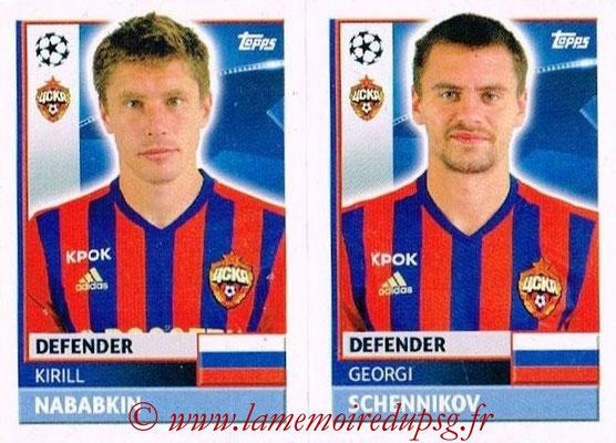 2016-17 - Topps UEFA Champions League Stickers - N° CSK 6-7 - Georgi SCHENNIKOV + Kirill NABAKIN (CSKA Moscou)