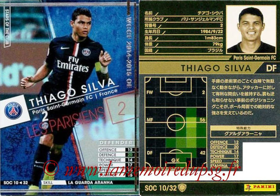 2014-15 - WCCF - N° SOC10 - Thiago SILVA (Paris Saint-Germain) (Stars Of the Club)