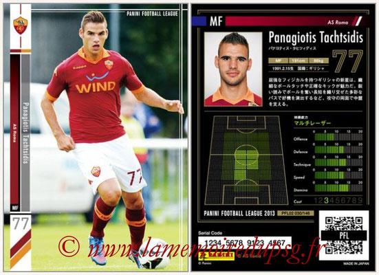 Panini Football League 2013 - PFL02 - N° 030 - Panagiotis Tachtsidis ( AS Roma )