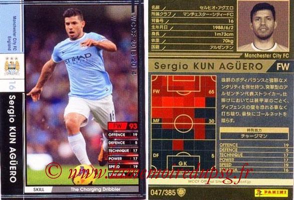 2013-14 - WCCF - N° 047 - Sergio KUN AGUERO (Manchester City FC)