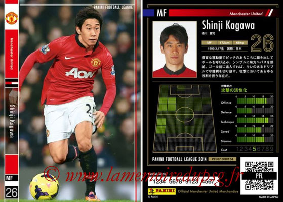 Panini Football League 2014 - PFL07 - N° 058 - Shinji KAGAWA (Manchester United)