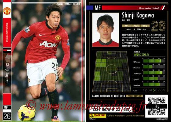 Panini Football League 2014 - PFL07 - N° 058 - Shinji KAGAWA (Manchester United)