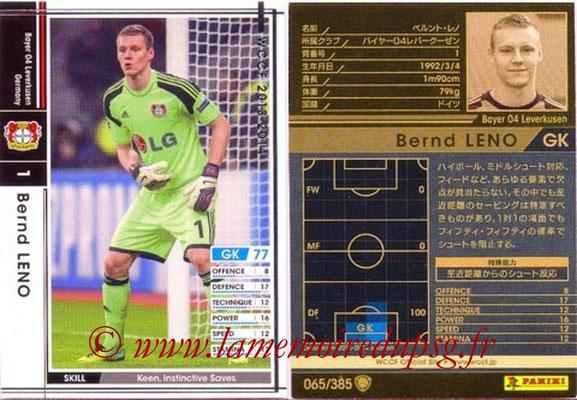 2013-14 - WCCF - N° 065 - Bernd LENO (Bayer 04 Leverkusen)