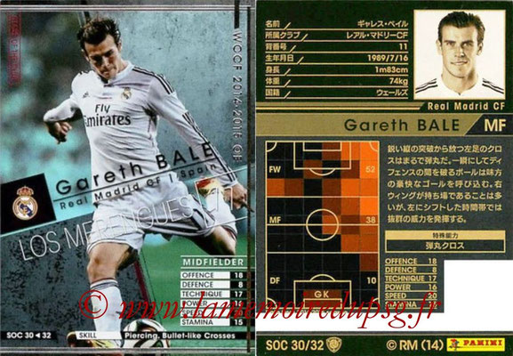 2014-15 - WCCF - N° SOC30 - Gareth BALE (Real Madrid CF) (Stars Of the Club)