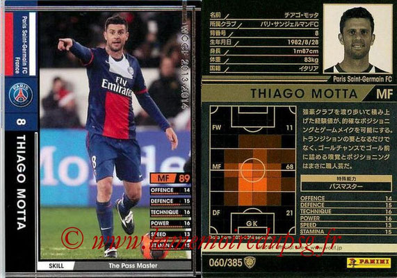 2013-14 - WCCF - N° 060 - Thiago MOTTA (Paris Saint-Germain)
