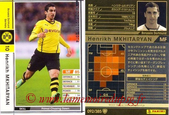 2013-14 - WCCF - N° 092 - Henrikh MKHITARYAN (Borussia Dortmund)