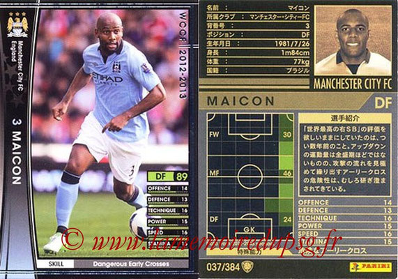 2012-13 - WCCF - N° 037 - MAICON (Manchester City FC)