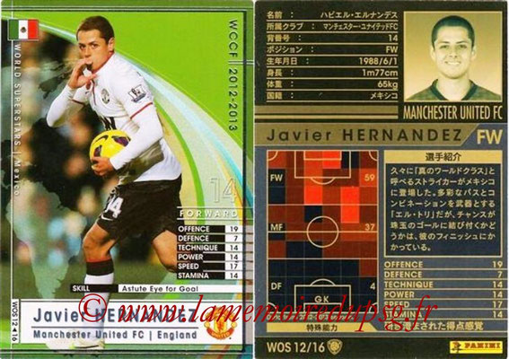 2012-13 - WCCF - N° WOS12 - Javier HERNANDEZ (Manchester United FC) (World Superstar)