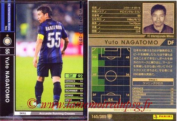 2013-14 - WCCF - N° 165 - Yuto NAGATOMO (Inter Milan)