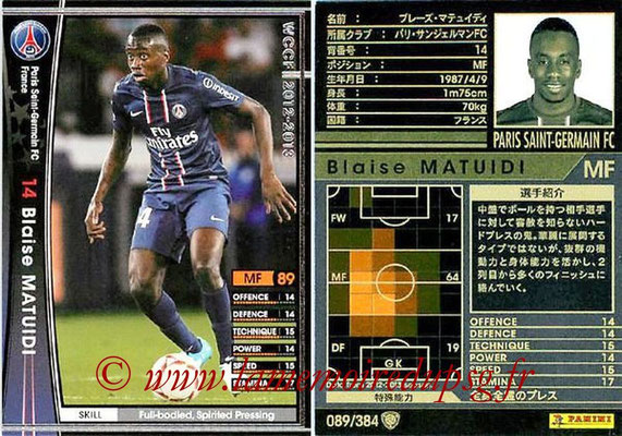 2012-13 - WCCF - N° 089 - Blaise MATUIDI (Paris Saint-Germain)