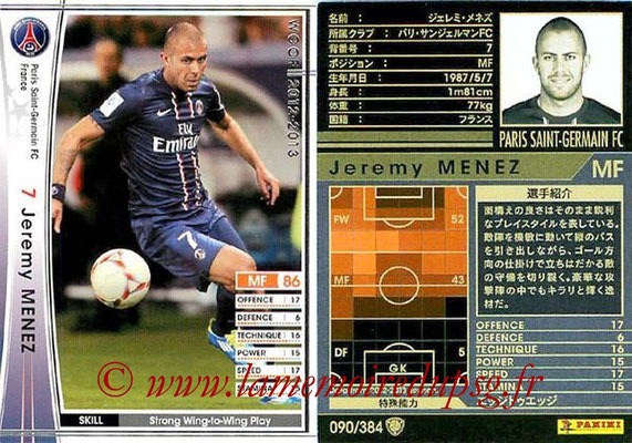 2012-13 - WCCF - N° 090 - Jérémy MENEZ (Paris Saint-Germain)