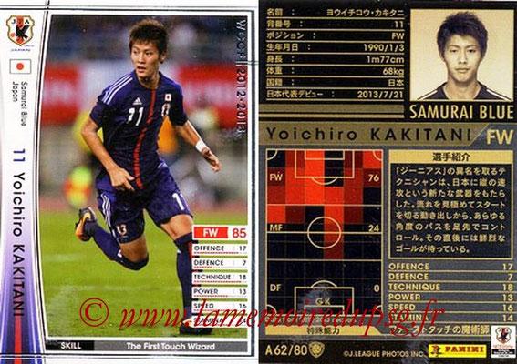 2012-13 - WCCF - N° A62 - Yoichiro KAKITANI (Japon)