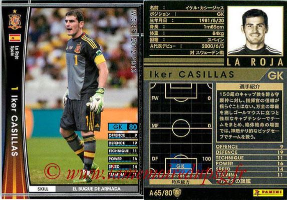 2012-13 - WCCF - N° A65 - Iker CASILLAS (Espagne)