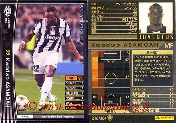 2012-13 - WCCF - N° 216 - Kwadwo ASAMOAH (Juventus FC)
