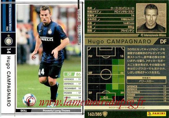 2013-14 - WCCF - N° 162 - Hugo CAMPAGNARD (Inter Milan)