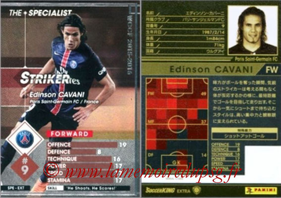 2015-16 - Panini WCCF - N° SPE-EXT2 - Edinson CAVANI (Paris Saint-Germain) (The Specialist) (Extra)