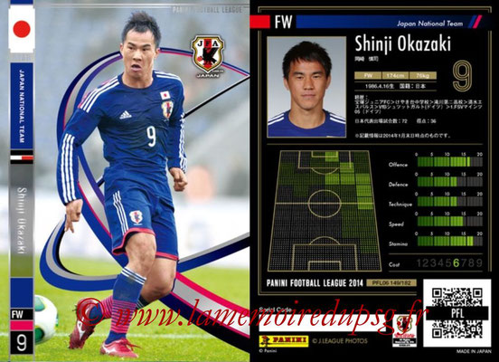 Panini Football League 2014 - PFL06 - N° 149 - Shinji OKAZAKI (Japon) (Star)