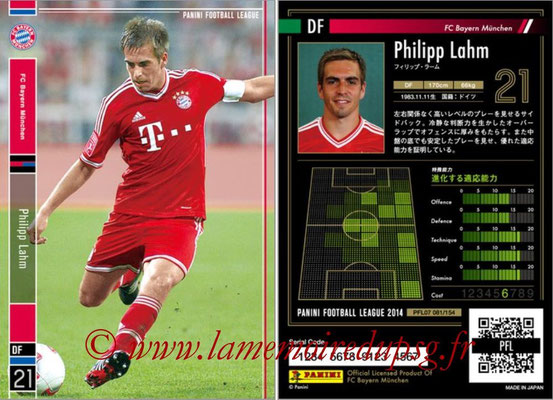 Panini Football League 2014 - PFL07 - N° 081 - Philipp LAHM (Bayern Munich)