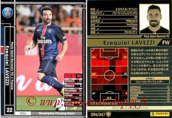 2015-16 - Panini WCCF - N° 096 - Ezequiel LAVEZZI (Paris Saint-Germain)