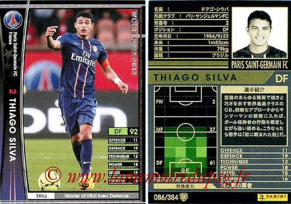 2012-13 - WCCF - N° 086 - Thiago SILVA (Paris Saint-Germain)