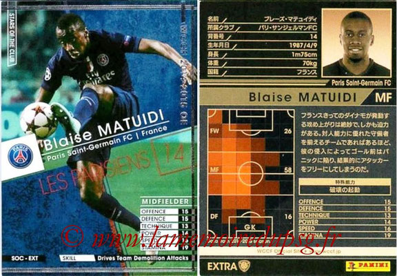 2014-15 - WCCF - N° SOC-EXT07 - Blaise MATUIDI (Paris Saint-Germain) (Stars of The Clubs) (Extra)