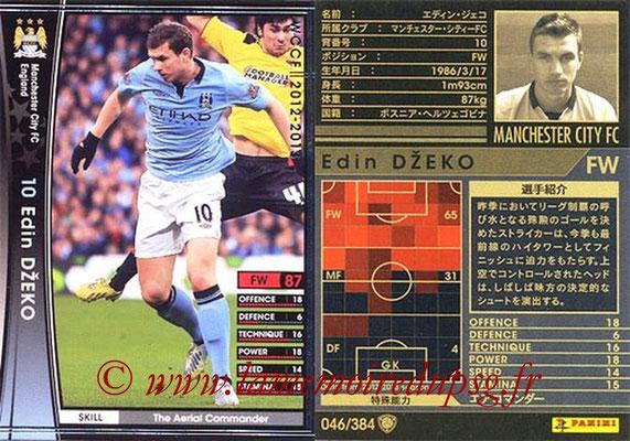 2012-13 - WCCF - N° 046 - Edin DZEKO (Manchester City FC)
