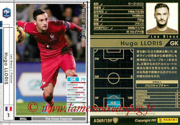 2015-16 - Panini WCCF - N° A069 - Hugo LLORIS (France)