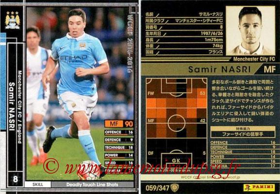 2015-16 - Panini WCCF - N° 059 - Samir NASRI (Manchester City FC)